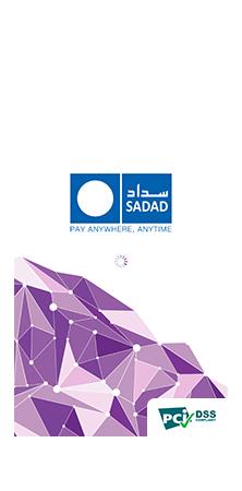 SADAD - Pay Anywhere, Anytime